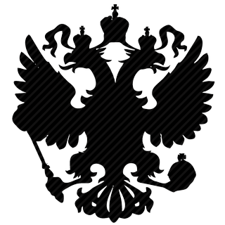 Vector image №11213 by keywords emblem, russia, national, eagle, russian, federation