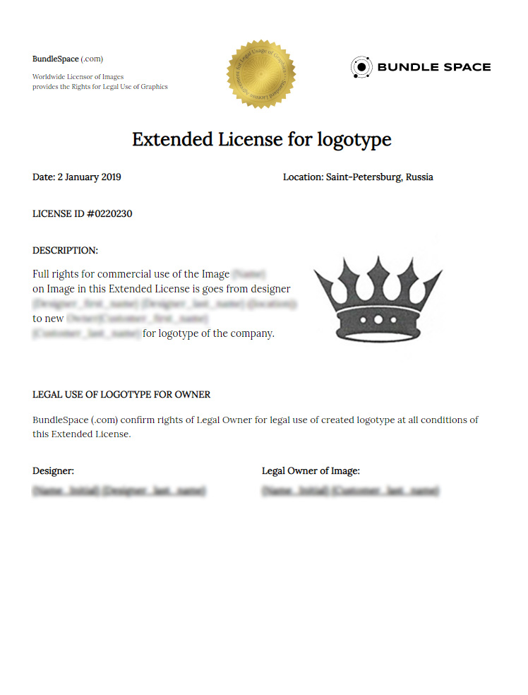 Page of document «Extended License for logotype»
