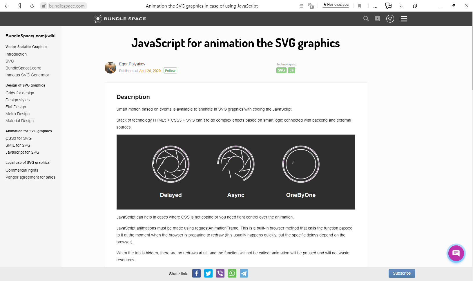 Wiki for SVG graphics